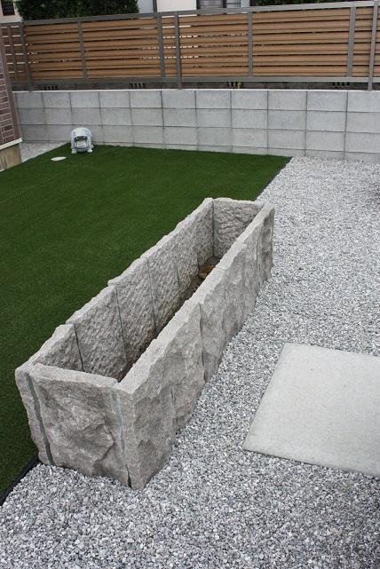 自然石花壇