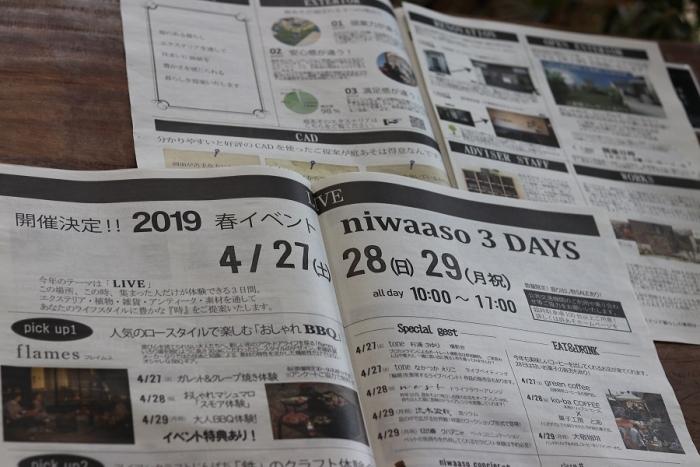 niwaasso news