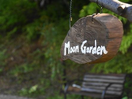 MOONGARDEN【月の庭】